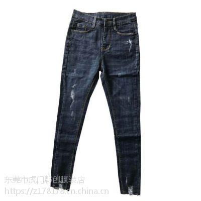 中山高腰牛仔裤库存杂款小脚裤休闲牛仔裤清货夏季浅色工艺牛仔裤处理