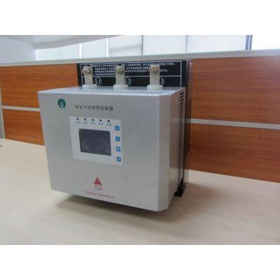 SLC-3-60智能节能照明控制器_智能照明稳压器_厂家/价格