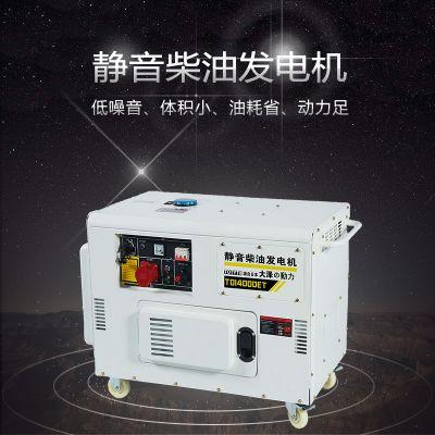 15kw备用柴油发电机组厂家