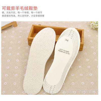 跨境货源 可裁剪羊毛绒鞋垫男女通用保暖加厚仿羊毛鞋垫 批发