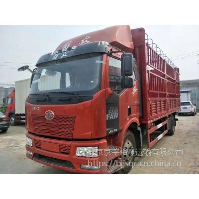 北京一汽解放货车J6L 6.8米 4X2 180马力质惠版仓栅式运输车销售139101 78882