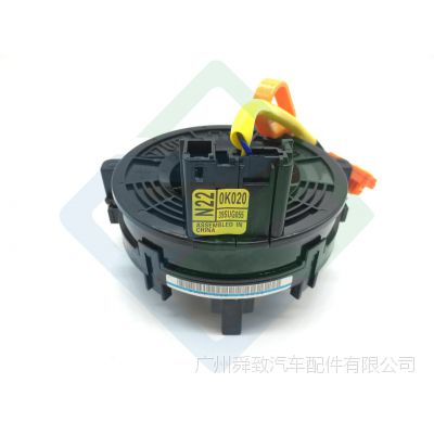皮卡VIGO气囊游丝 海拉克斯方向盘线圈气囊游丝 84306-0K020