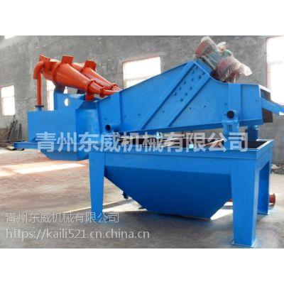 合肥细沙回收机厂家直销中质量保障价格合理