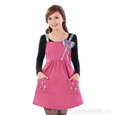 爱家防辐射服装孕妇装 正品 银纤维防辐射衣服 一件代发贴牌OEM