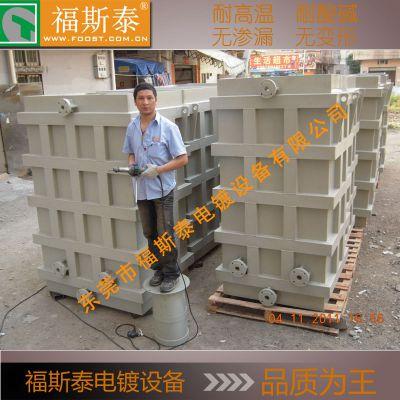 安宁自动酸洗槽厂家制作焊接牢固电镀酸洗槽电镀酸洗槽哪家好