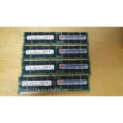 联想 EM32 32GB (2x16GB) 78P0639 到货了,欢迎咨询