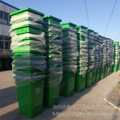 240升镀锌板喷塑垃圾桶批发