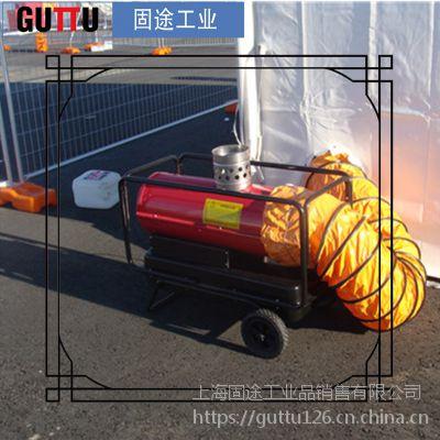 四季租赁批发永备大棚热风机间接燃油暖风机DH25PV柴油煤油取暖器25KW加温设备
