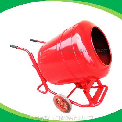 佛山供应单相卧式小型 混凝土砂浆搅拌机 可移动多功能搅拌机