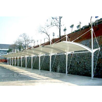 湖北膜结构车棚造价 鄂州充电站膜结构遮阳棚