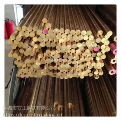 现货供应黄铜棒 各种规格黄铜棒今日价格