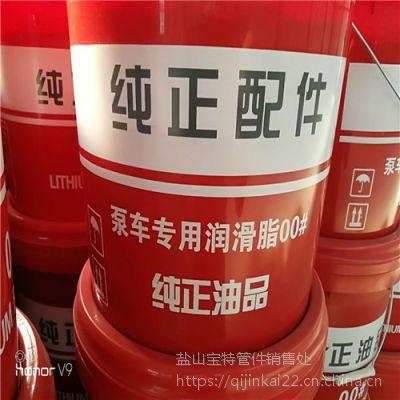 宝特厂家直销 锂基脂 润滑脂 泵车桩基专用脂