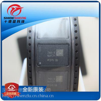 十德盛科技 MT29F256G08AUCABH3-10ITZ:A MICON 存储器 镁光flash