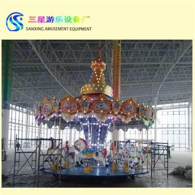 三星游乐设备厂家供应公园旋转木马大型游乐项目