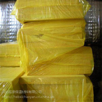 厂家促销密度24kg铝箔玻璃棉卷毡