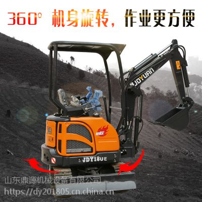 小型挖掘机农用 工程用18无尾小挖机 液压履带小勾机价格