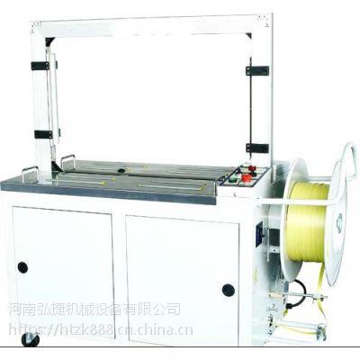 弘捷自动打包机-打包机生产厂家