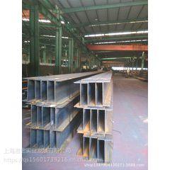 武汉 Q345EH型钢 300*300*10*15 库存万吨 马钢钢厂直发