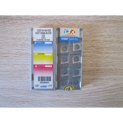 iscar/伊斯卡数控刀具刀片CCGT120404-AS-IC20