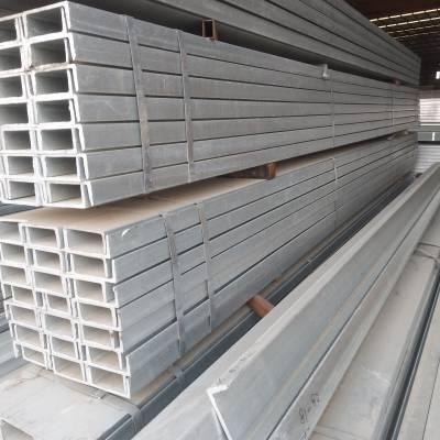 云南蒙自槽钢加工厂 昆明蒙自槽钢供应商