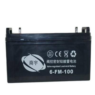 商宇蓄电池6-FM-40 商宇蓄电池12V40AH渠道价格优势明显