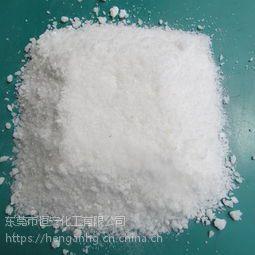 深圳龙岗批发零售各种化工原料无机盐硝酸钠99.%
