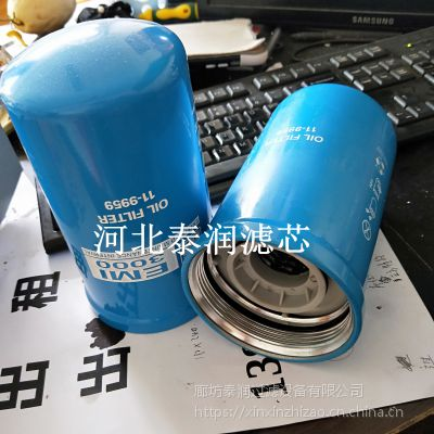 力博诺冷链车11-9959精滤器柴油滤滤芯冷王