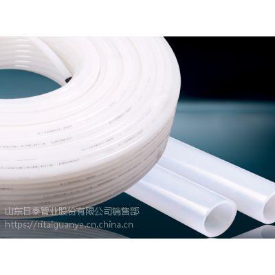 供应厂家供应PE-RT地暖管、PE-RT地热管、PE-RT地板采暖管材