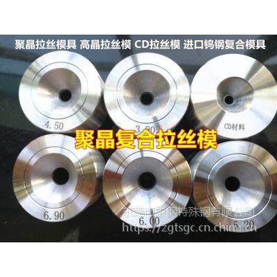 YG8钨钢板材 合金板材金属切割 合金刀条方条定制加工