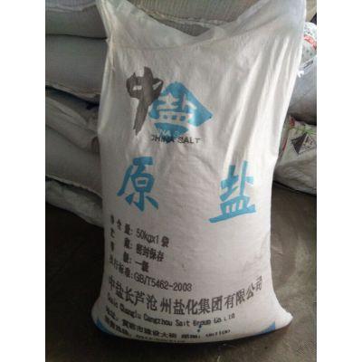 河北氯化钠工业盐多少钱?廊坊工业级大粒盐哪里卖?