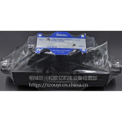 供应销售JANUS登胜电磁阀D4-03-3C60-A2-50