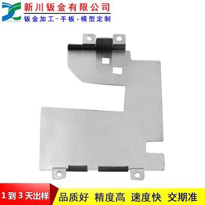 新川厂家直供xcbj08092705铝型材车载配件钣金加工定制
