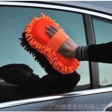 高档雪尼尔 8字珊瑚洗车海绵 汽车洗车手套 珊瑚棉 洗车巾