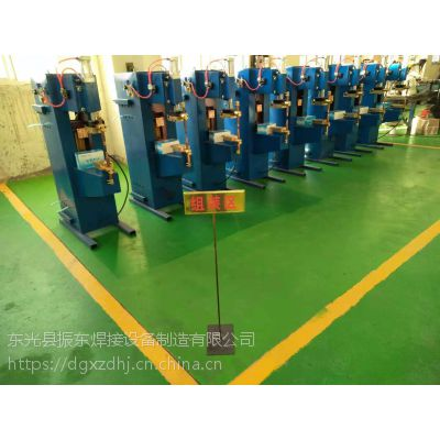 丰县点焊机供应厂家@东光县振东焊机专业生产碰焊机
