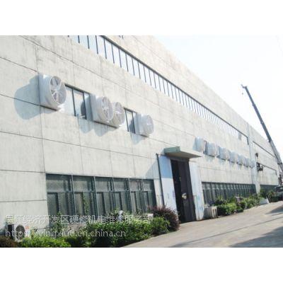 邳州玻璃钢负压风机价格,负压风机价格图片