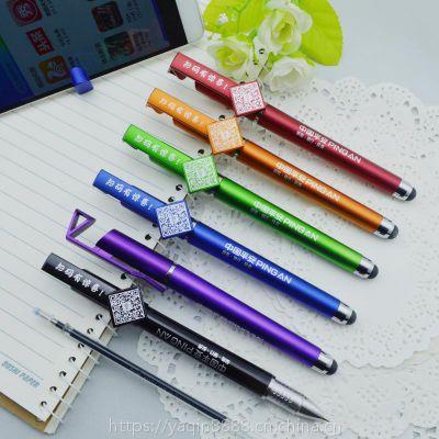 特价少量现货可定制多功能触屏电容中性笔商务办公签字笔