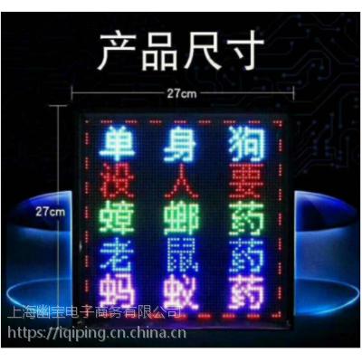 LED全彩电子屏人体广告衣服马甲移动式广告可穿戴柔性行走屏幕
