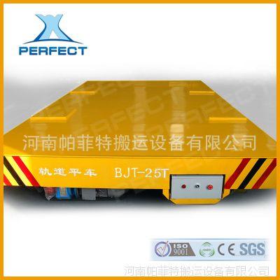 电动垂直转向渣包轨道平板车,帕菲特搬运电动工具车