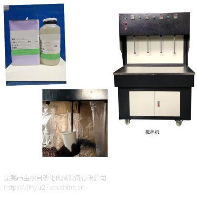 KPU原料-搅拌机-厂家供应生产配套设备