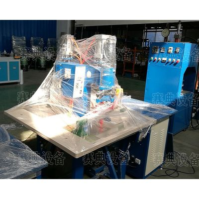 赛典专业高周波厂家,5KW双头高频机PVC袋子热合压边机