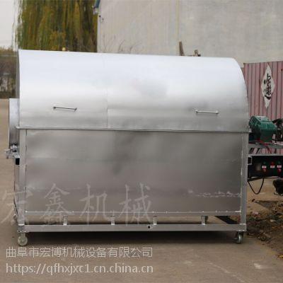 全自动滚筒式炒货机 炒大豆黄豆机 榨油坊滚筒炒货机