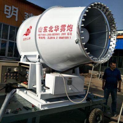 天津港口空气净化除尘雾炮机 全自动高压射雾器 北华环保除尘车