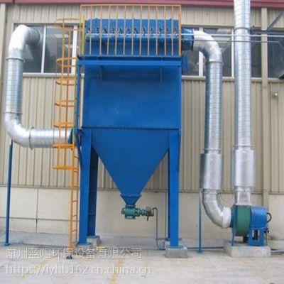 安徽锅炉尾气处理设备+脱硫脱硝废气处理设备,常州蓝阳环保设备有限公司