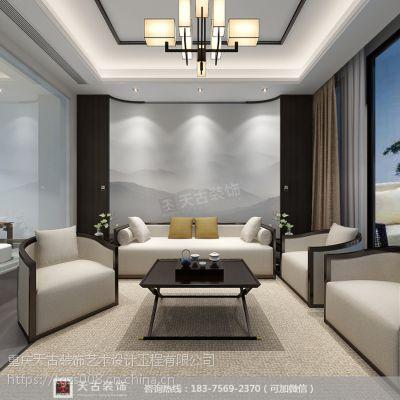 鲁能领秀城装修 天古装饰设计师欧阳红兴作品 新中式风格