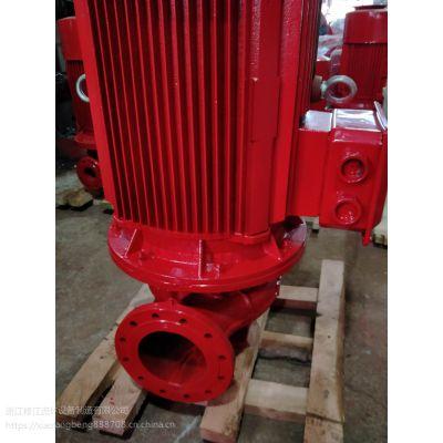 室内消火栓泵XBD8.4/30-SLH 喷淋泵