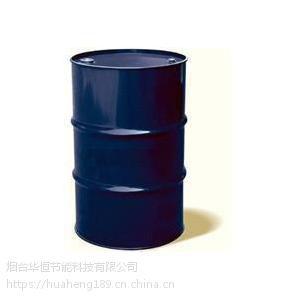 烟台抗氧剂TH1520高分子材料抗氧剂110553-27-0