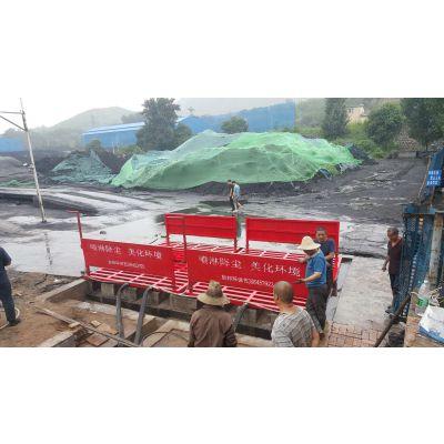 甘肃庆阳市煤矿车洗车平台gx-22