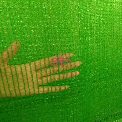 三针覆盖网 防尘网现货 土堆盖网