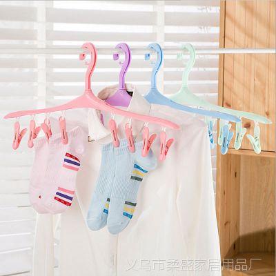 创意防风衣架 8个夹子晾衣架 小件衣物晾晒架多功能衣架批发