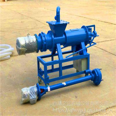 养殖专用固液干湿分离机 畜禽粪便脱水器处理设备